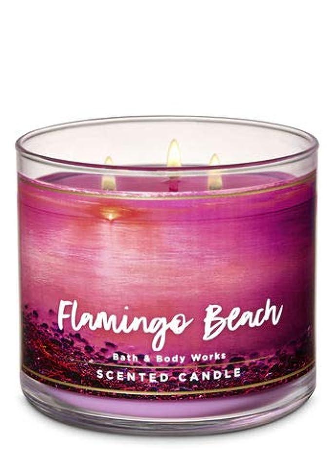 ワンダースキル等しい【Bath&Body Works/バス&ボディワークス】 アロマキャンドル フラミンゴビーチ 3-Wick Scented Candle Flamingo Beach 14.5oz/411g [並行輸入品]