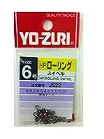 ヨーヅリ(YO-ZURI) 雑品・小物: [HP]ローリングスイベル 黒 6号