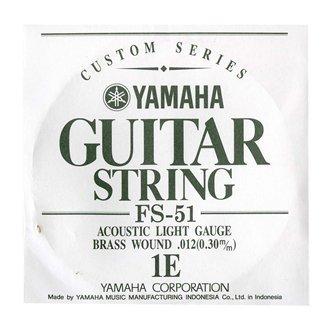 YAMAHA フォークギター弦 バラ弦 FS51 1E .012インチ