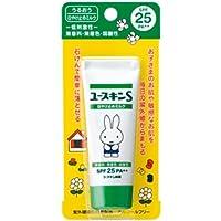 ユースキンS UVミルク SPF25 PA++ 40g (敏感肌用 日焼け止め)