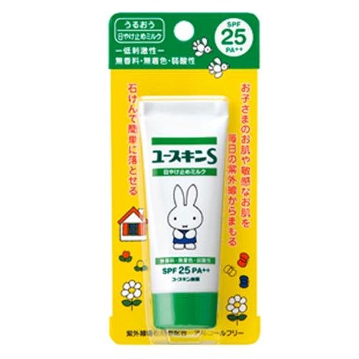 後ろ、背後、背面(部教室助けてユースキンS UVミルク SPF25 PA++ 40g (敏感肌用 日焼け止め)
