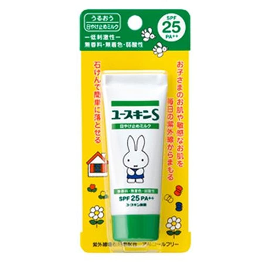 ネコ爬虫類特殊ユースキンS UVミルク SPF25 PA++ 40g (敏感肌用 日焼け止め)