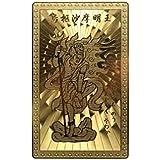 《トイレの神様》烏枢沙摩明王(ウスサマミョウオウ)カード ・臨時収入・金運・願望成就(Lサイズ)【うすさま明王AMERI】