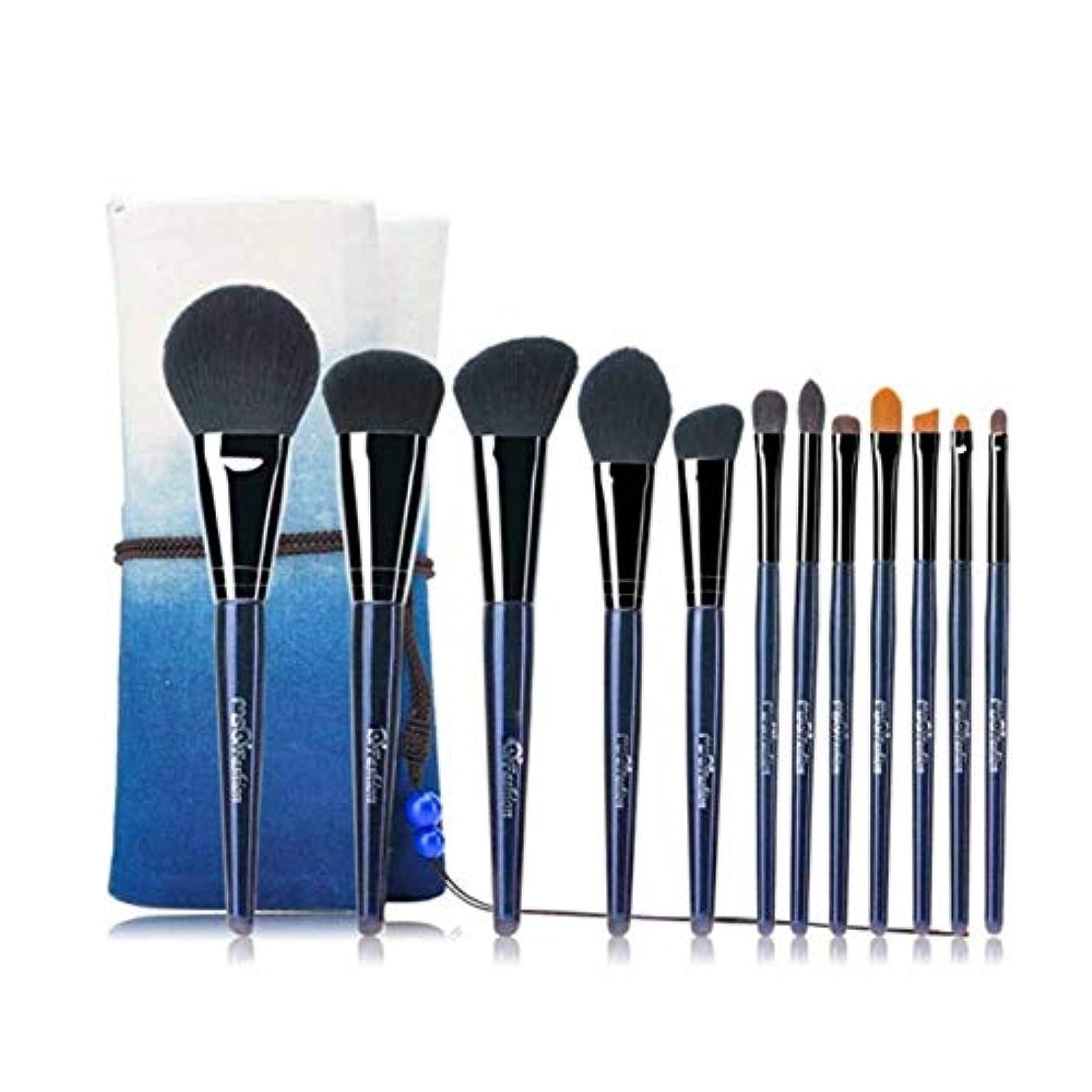 要旨競合他社選手バンXIAOCHAOSD 収納袋、初心者メイクブラシセット、ソフトで快適でメイクブラシ、12メイクブラシセット、メイクブラシのフルセット、 (Color : Blue)