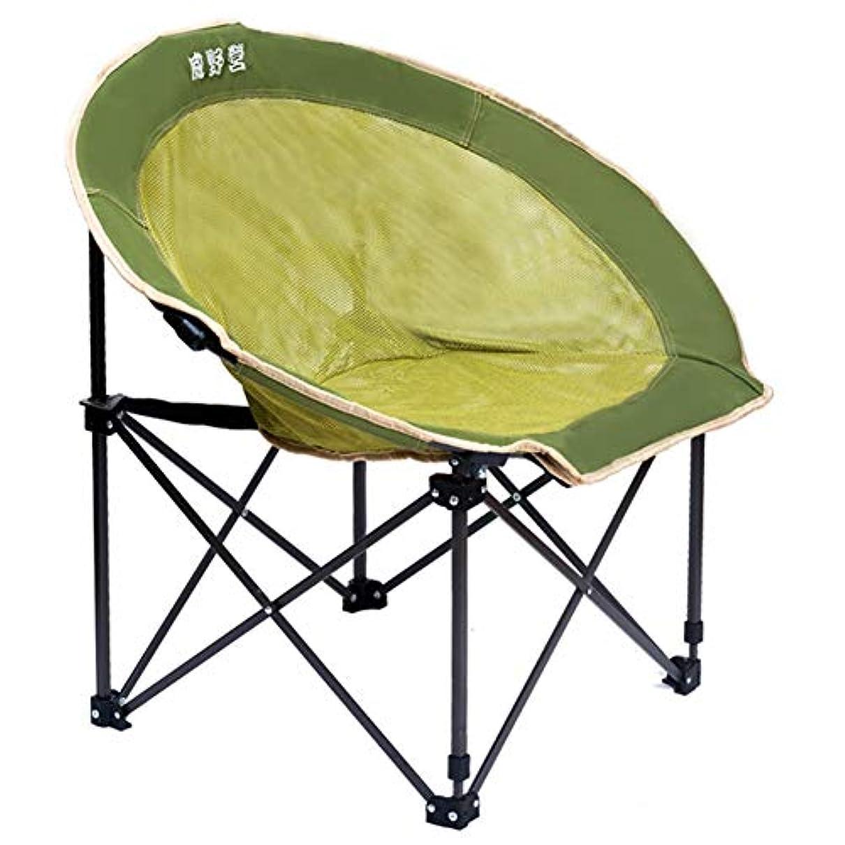 前奏曲高度キャロラインアウトドアチェア、 月の屋外キャンプチェア - メッシュ付きの軽量折りたたみキャンプチェア - 庭、デッキ、ピクニック&キャンプに最適
