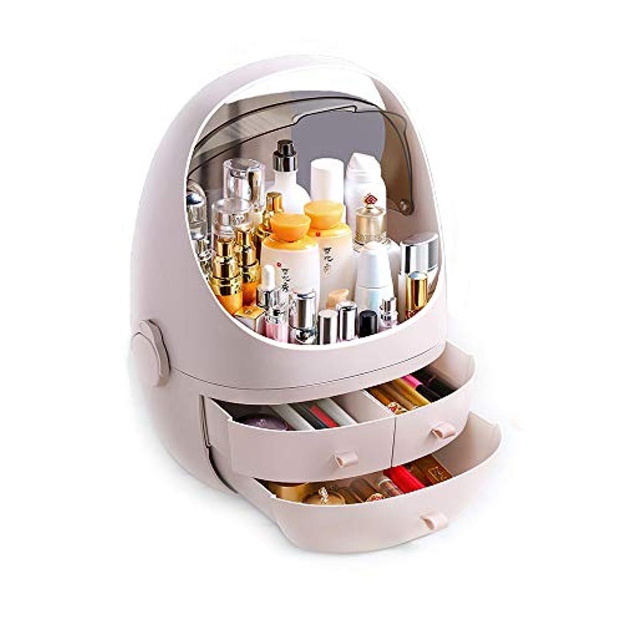 バランスのとれた鉱石リラックスメイクボックス 化粧品収納ボックス 透明化粧品ケース メイクケース コスメボックス 大容量 防塵 防水 蓋付き 引き出し式 (ピンク)