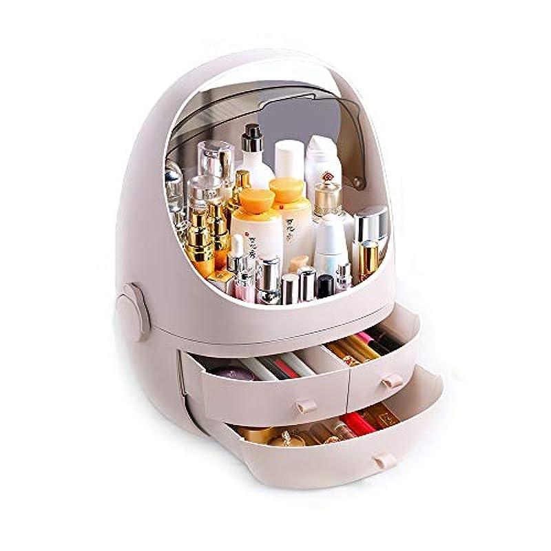 ユーザーご予約正確メイクボックス 化粧品収納ボックス 透明化粧品ケース メイクケース コスメボックス 大容量 防塵 防水 蓋付き 引き出し式 (ピンク)