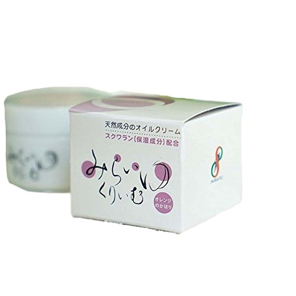 手配するドライバ乳剤スクワラン配合、天然成分のクリーム『みらいゆ くりぃむ』 内容量:34g