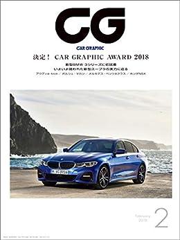 [カーグラフィック編集部]のCG(CAR GRAPHIC)2019年2月号 [雑誌]