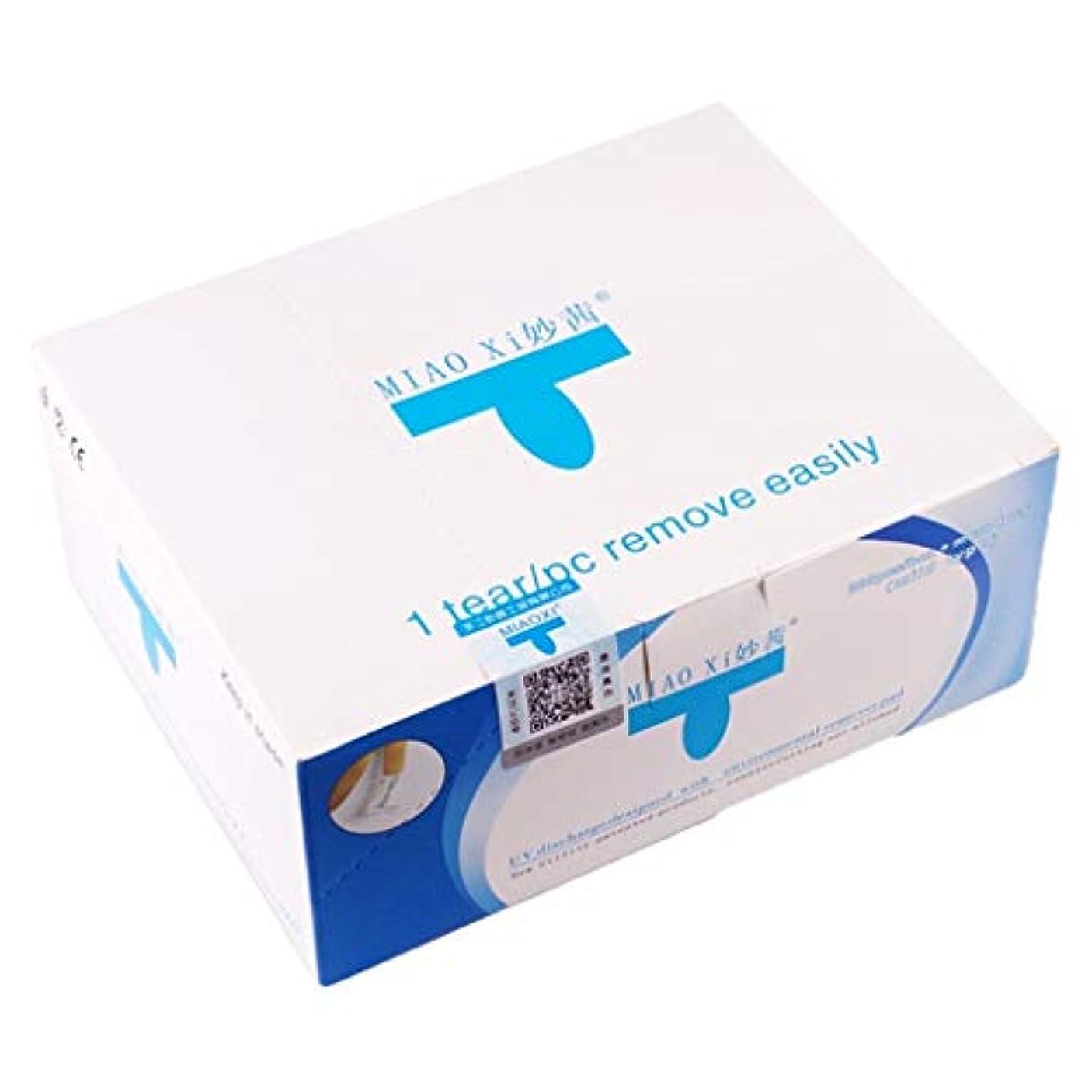 離婚協力する主観的Toygogo ゲルネイル/マニキュア/アクリルネイルを除去するための200 ピース/個アルミニウムネイルフォイルラップワイプ