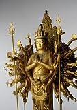 イSム 千手観音(せんじゅかんのん) 仏像 フィギア