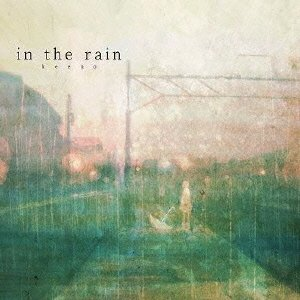 in the rain (ジャケットイラストレーター:麺類子)