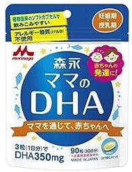 森永 ママのDHA 90粒入 (約30日分)×6個