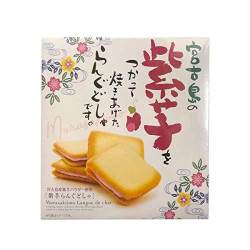 宮古島 紫芋ラングドシャ 10個入り×3箱 前田製菓 沖縄宮古島産紅芋を使用