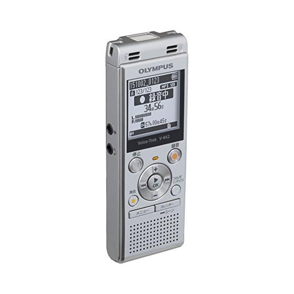 OLYMPUS ICレコーダー VoiceTr...の紹介画像3