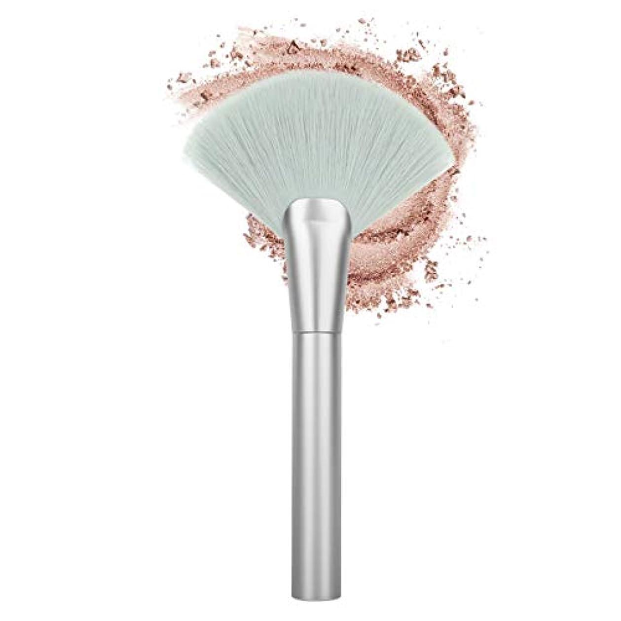 降臨変更抵抗するLuxspire メイクブラシ 化粧 ブラシ 1本 ファンデーションブラシ シャドウ フェイスブラシ 高級 化粧筆 扇形 ふわふわ 敏感肌適用 高級タクロン 清らか 緑銀色
