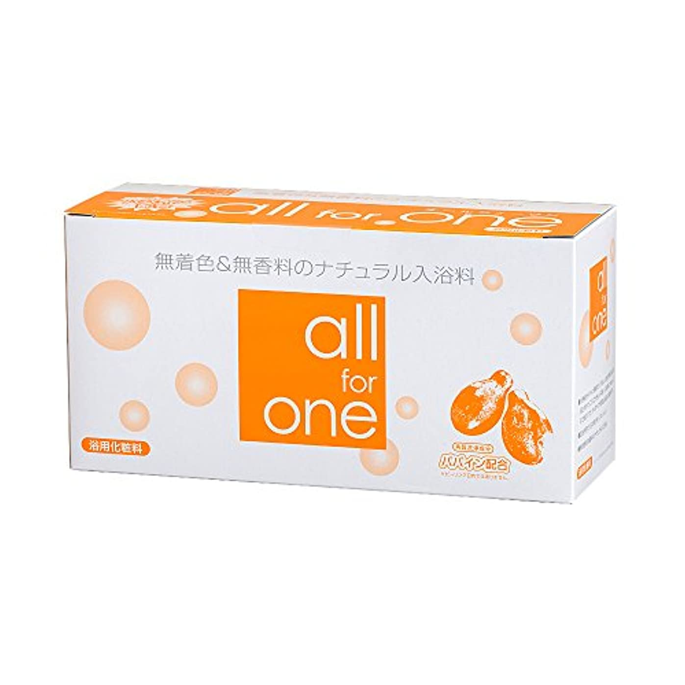 渇きボート討論パパイン酵素配合 無着色&無香料 ナチュラル入浴剤 all for one 30包