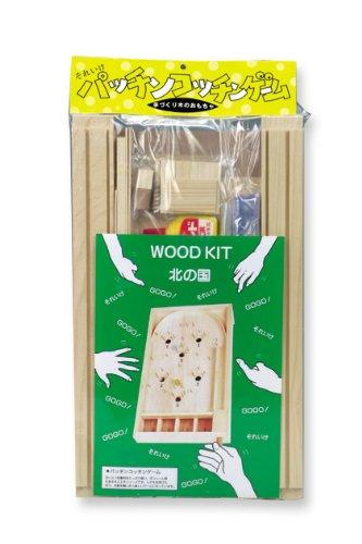 加賀谷木材 パッチンコッチンゲーム...