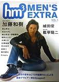 hm3 MEN'S EXTRA VOL.1 エッチ・エム・スリー・メンズ・エクストラ hm3 SPECIAL 2006年 3月号 増刊 斎藤工 加藤和樹 載寧龍二