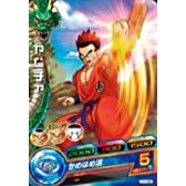 ドラゴンボールヒーローズ 第1弾 ヤムチャ 【コモン】 No.1-08
