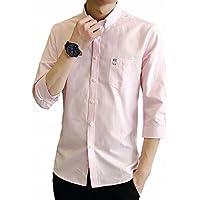 (ヴォンヴァーグ) ventvague カジュアル 七分袖 シャツ ボタンダウン ワイシャツ カットソー トップス メンズ