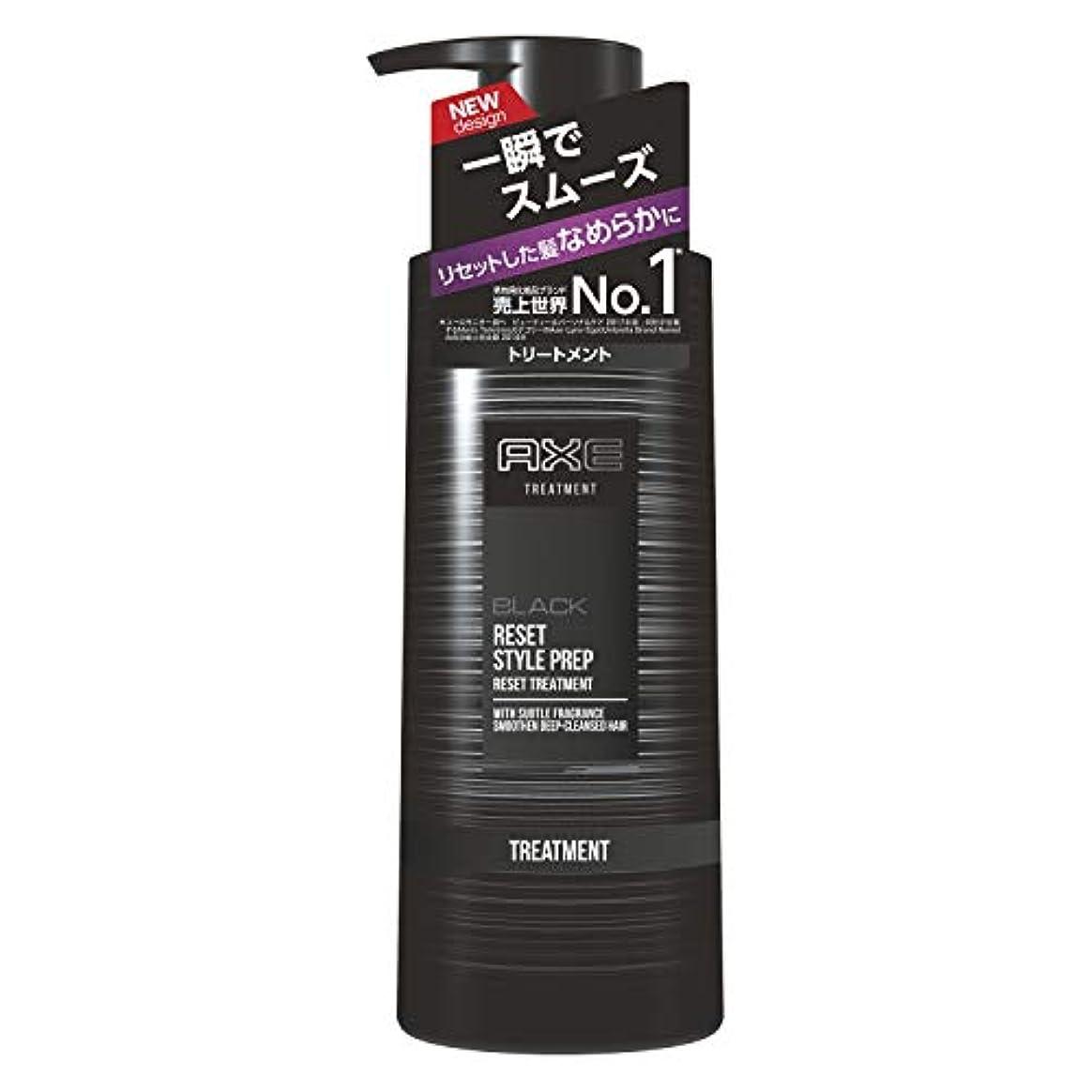 明日鹿遠えアックス ブラック 男性用 トリートメント ポンプ (速攻スムーズ ラクなスタイリングへ) 350g (クールマリンのさりげない香り)