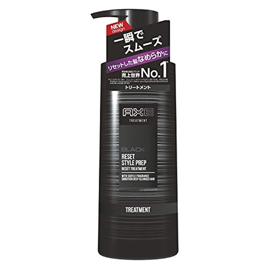 ライトニングクラシック強いアックス ブラック 男性用 トリートメント ポンプ (速攻スムーズ ラクなスタイリングへ) 350g (クールマリンのさりげない香り)