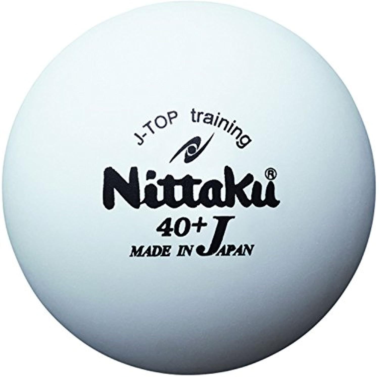 ニッタク(Nittaku) 卓球 ボール 練習用 ジャパントップトレ球 5ダース(60個入り) NB-1366