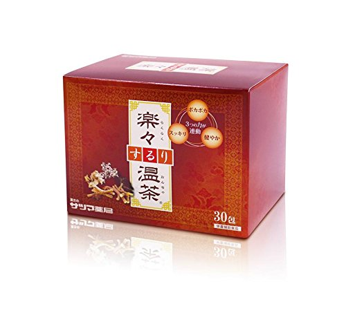 サツマ薬局 楽々するり温茶 30包×3個セット 難消化性デキストリン 鳩麦 ハーブエキス 生姜 乳酸菌 生姜末