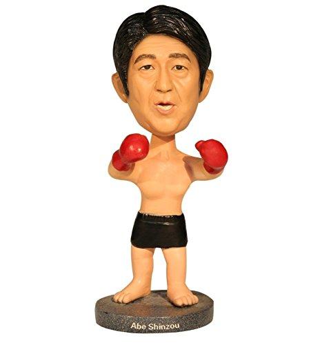 大統領首相あべしんぞうボクサーキャラクター頭のおもちゃを振る