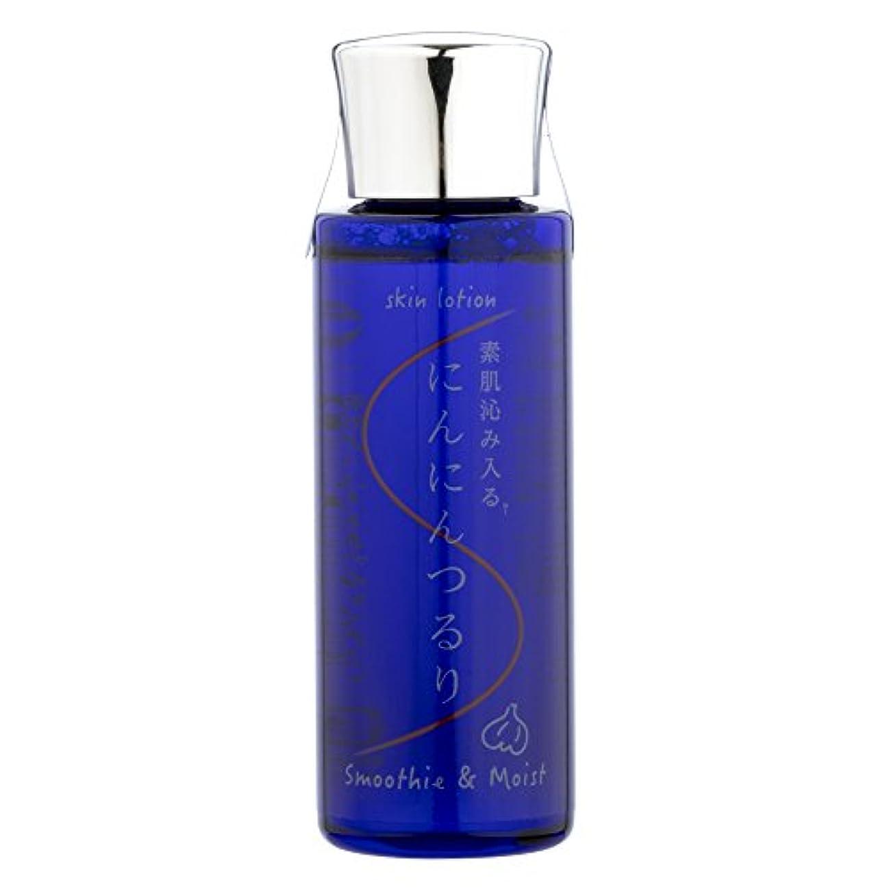 化学応答ラッシュにんにんつるり お肌の健康と潤いを保つ化粧水です。