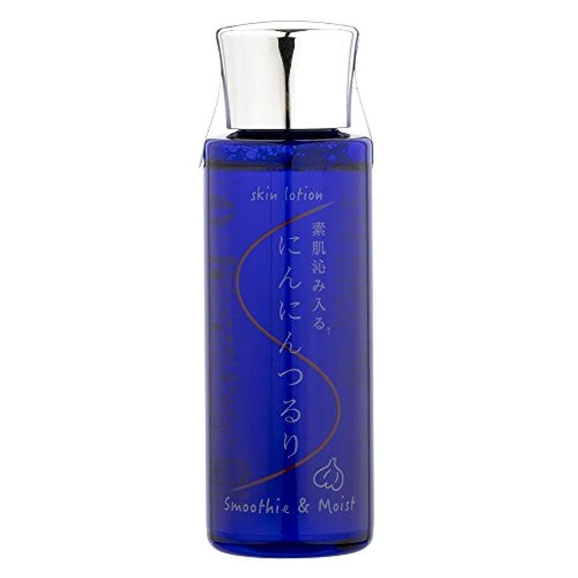 静める薬理学ブラジャーにんにんつるり お肌の健康と潤いを保つ化粧水です。