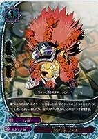 フューチャーカード バディファイト/悪魔医師 ブエル(レア)/ブースター 第1弾「ドラゴン番長」(BF-BT01)
