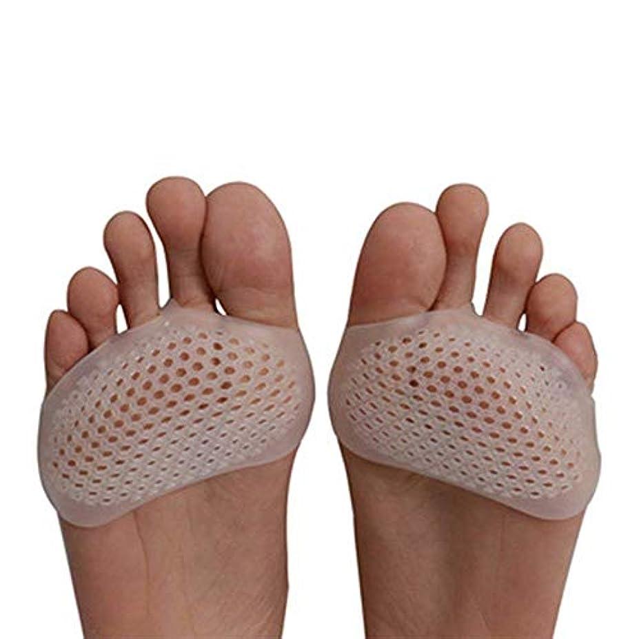 コレクション幸福複雑な足裏保護パッド 矯正 柔らかい 足裏サポート 足裏底保護パッド 外反母趾サポーター シリコーン 透明 2個入り