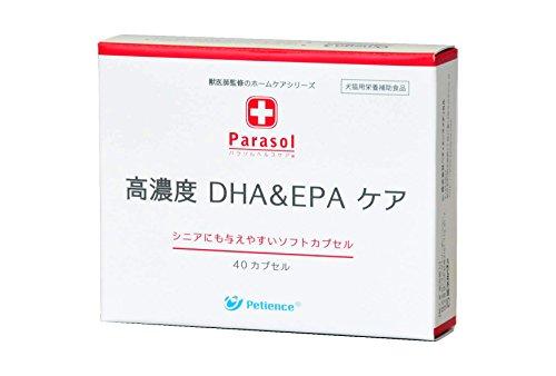 【犬・猫用】高濃度DHA&EPAケア ~PSH Highly-concentra...