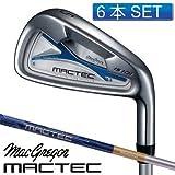 マグレガー MACTEC マックテック IS101 ブルー アイアン(6本セット) カーボン IS5355N(6本セット:#5-#9、PW) SR