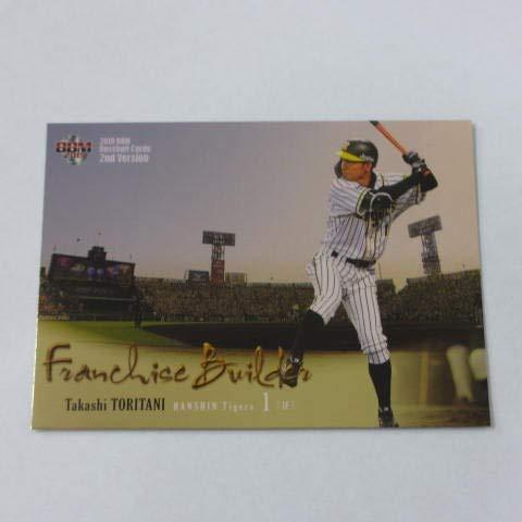 BBM2019 2nd■インサートカード■FB12/鳥谷敬/阪神≪ベースボールカード≫
