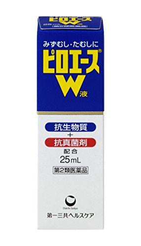 (医薬品画像)ピロエースW液