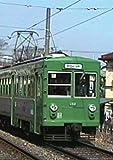 よみがえる20世紀の列車たち16 路面電車 [DVD]