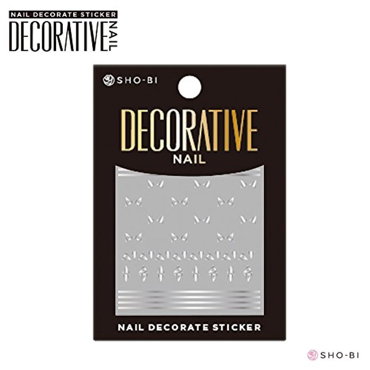 契約する説明的警告するDecorative Nail カラーオーバルチップ3 パステルパープル