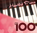 ハートフル・ピアノ ベスト100