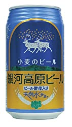 銀河高原ビール 小麦のビール 缶 350ml×24本