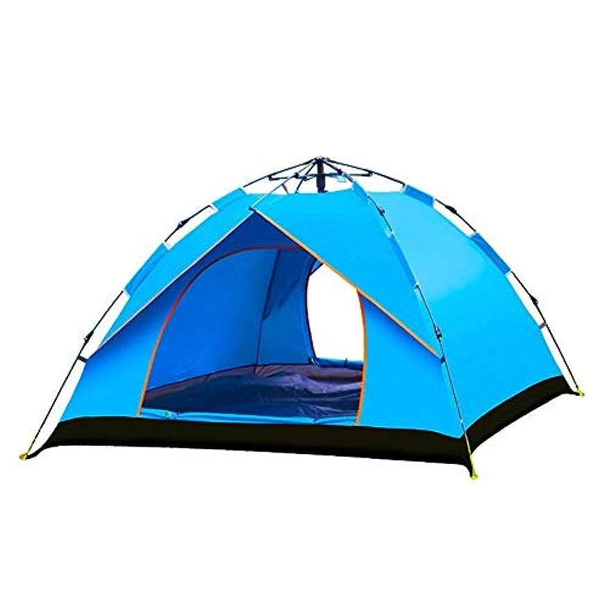 スワップ標高スナッチ自動テント、屋外の自動テントの軽量のバックパッキングのキャンプテントの嵐のキャンプの防水大きい通気口が付いているキャリーバッグと3人のテント (色 : B)