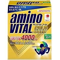 Aminovital GOLD, , ,