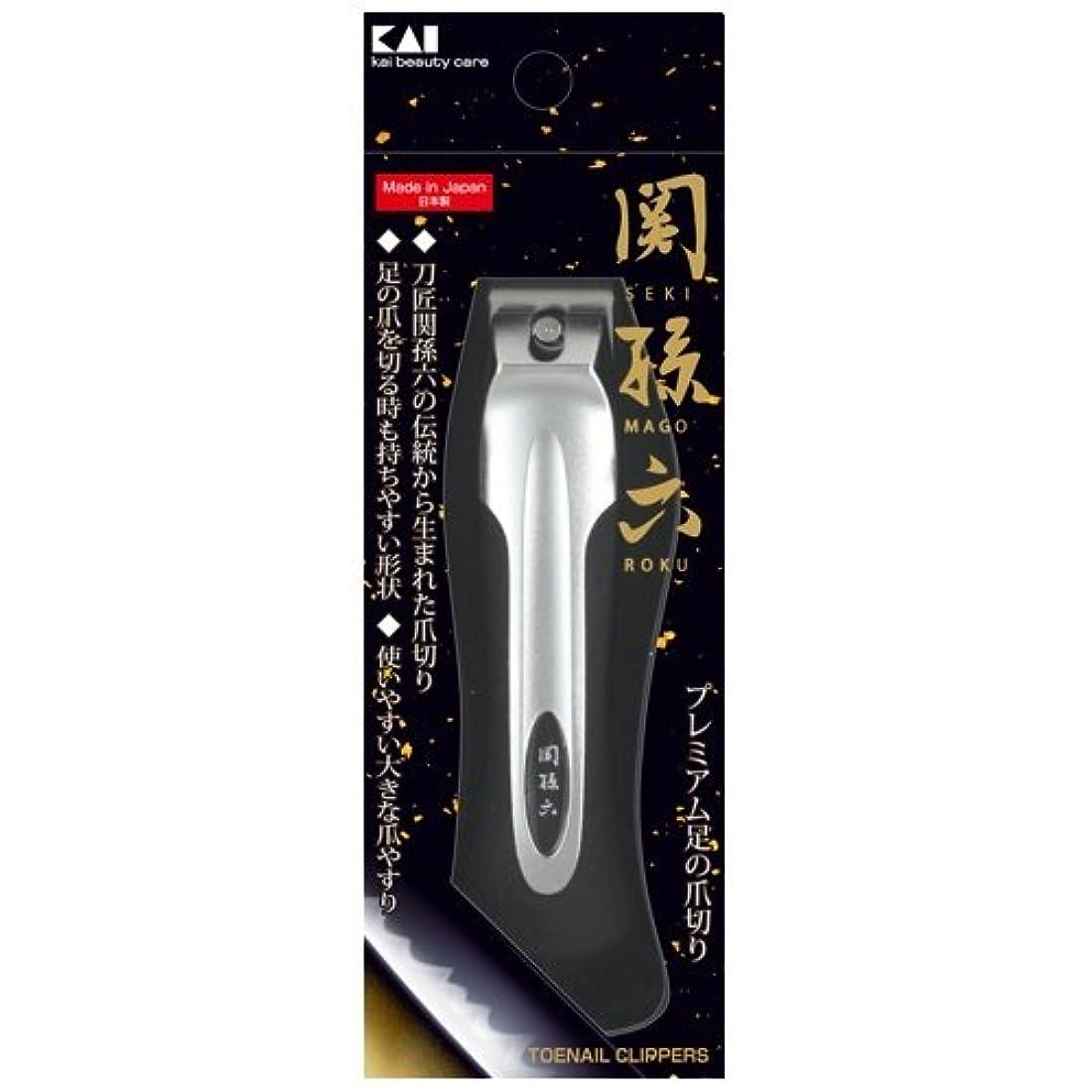 上院ヘルパーチャーム関孫六 ツメキリ type101 L HC3501