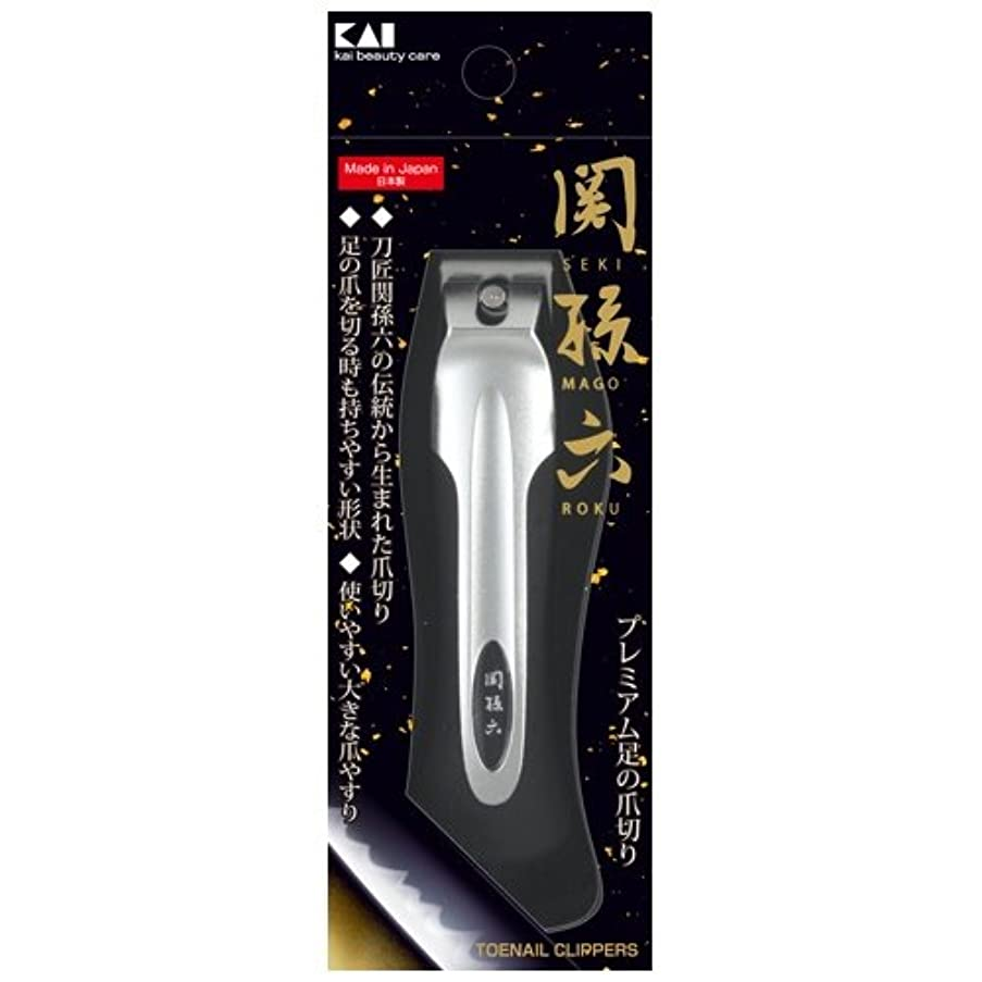 かるキャンディープレゼン関孫六 ツメキリ type101 L HC3501