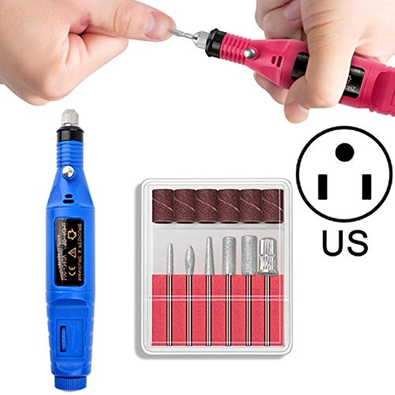 クロニクル店主生産性Yan 電動ネイルキットネイルのヒントマニキュア機電動ネイルアートペン(EUブラック) (色 : US Blue)