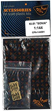 クリアープロップ 1/144 日本陸軍 九九式襲撃機 エッチングパーツ 2機分 (クリアープロップ!用) プラモデル用パーツ CPUA144001