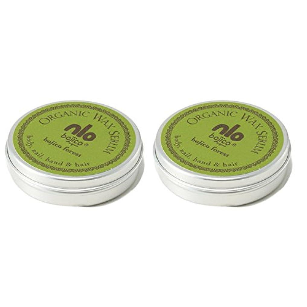 支店取り替えるリング【40g×2個セット】 ボジコ オーガニック ワックス セラム <フォレスト> bojico Organic Wax Serum 40g×2