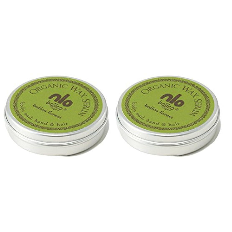 藤色ためらう意味のある【40g×2個セット】 ボジコ オーガニック ワックス セラム <フォレスト> bojico Organic Wax Serum 40g×2